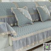 沙發墊夏季簡約現代防滑四季通用沙發巾罩套客廳全包坐墊子 igo 生活主義