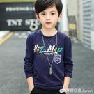 男童上衣 男童長袖T恤新款春秋打底衫兒童洋氣純棉長袖上衣3-5-8-10歲