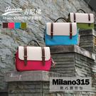 【現貨】Milano 315 米蘭休閒相機包 (小) Jenova 吉尼佛 1機1鏡 微單 類單 收納 側背包 相機包