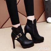 大碼裸靴 秋冬季新款高跟女鞋 細跟短靴防水臺黑色高跟棉靴 DN21451『寶貝兒童裝』