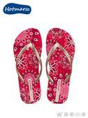 人字拖女士夏防滑平底夾腳夾板時尚外穿海邊沙灘涼拖鞋 優家小鋪