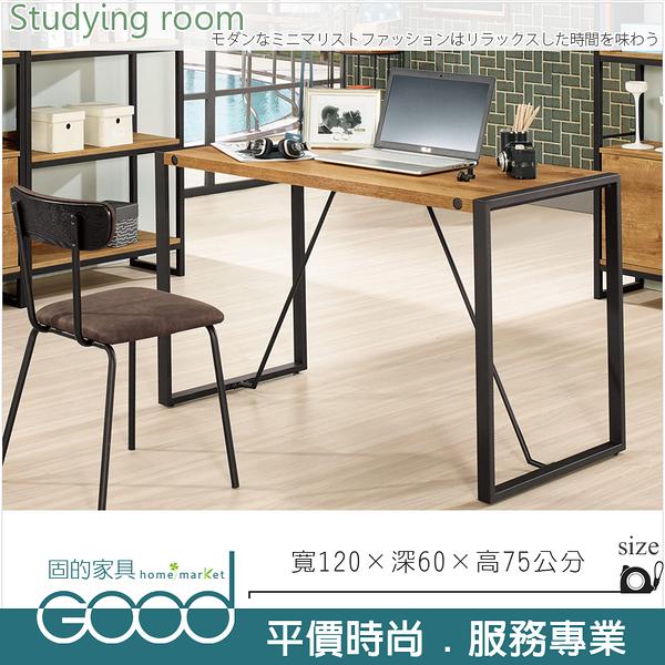 《固的家具GOOD》37-10-AP 布朗克斯4尺多功能桌【雙北市含搬運組裝】