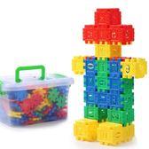 兒童益智玩具3-6周歲拼圖男孩女孩拼插塑料數字方塊積木【全館滿888限時88折】TW