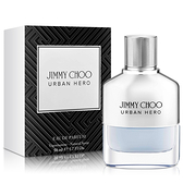 Jimmy Choo URBAN HERO 男性淡香精(50ml)【ZZshopping購物網】