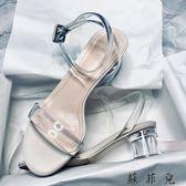 透明涼鞋女夏粗跟露趾一字扣高跟鞋
