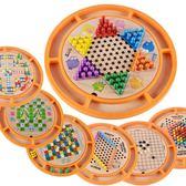 兒童益智玩具 3-4-6-7-9歲男童8早教智力10-12周歲女孩男孩子禮物 卡布奇诺HM