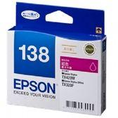 EPSON T138350 紅色墨水匣