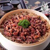 元進莊.賞荷油飯 (1000g/份)﹍愛食網