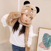 韓版熊耳朵兒童寶寶帽子圍巾手套三件一體套裝秋冬季保暖加厚圍脖    東川崎町