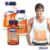 變身型男 陽光不宅男(CLA+支鏈胺基酸+瑪卡)-NOW健而婷