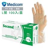 【Medicom麥迪康】無粉塑膠檢診手套 塑膠手套 L號 100入 (100入/盒x1)