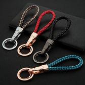 手工編織汽車鑰匙扣男女士高檔鑰匙鍊創意鑰匙圈掛件 范思蓮恩