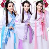 古裝服裝仙女古箏演出服舞蹈漢服女改良古代貴妃唐裝漢服襦裙 熊貓本