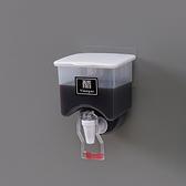 調料盒 調料瓶 調味瓶 油瓶 裝油瓶 醬料瓶 調味罐 控油瓶 配料 調料罐 按壓分裝瓶【J050-1】慢思行