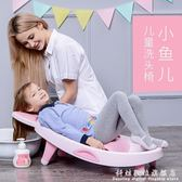 歐美風格兒童洗頭椅加大可摺疊調節 寶寶洗頭床嬰兒小孩洗發躺椅 WD科炫數位