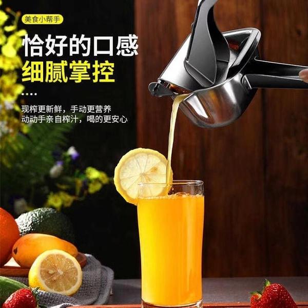 手動榨汁機 304不銹鋼手動榨汁機多功能榨檸檬汁擠壓橙子石榴壓汁器甘蔗壓榨