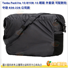 Tenba Packlite 10 BY...