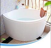深款亞克力浴缸小戶型坐式浴缸扇形獨立式浴缸日式三角形浴缸 薇薇MKS