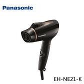 神腦家電 Panasonic 大風量吹風機EH-NE21-K