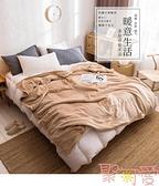 毯子冬季加厚保暖床單宿舍學生珊瑚絨毛毯辦公室午睡小被子【聚可愛】