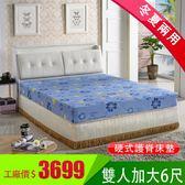 【IKHOUSE】葉戀雨果-連結式彈簧床墊-硬式護脊款-雙人加大6尺下標區