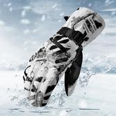 手套男冬季加絨涂鴉防水防寒防風抗寒騎車摩托車防水加絨保暖手套 創意新品