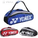 羽毛球拍包特價羽毛球包男女單雙肩背包袋93320B羽毛球拍YYS 快速出貨