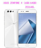 【刷卡分期】ASUS ZenFone 4 ZE554KL 5.5 吋 ( 6G/64G ) 4G + 3G 雙卡雙待 後置雙鏡頭