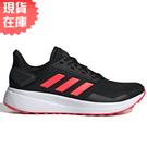 【現貨】Adidas DURAMO 9 ...