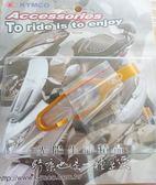光陽原廠精品 電鍍煞車管線固定架(金色)
