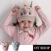 [現貨] 帽子 兒童帽 老帽 鴨舌帽 棒球帽 可愛卡通圖案 立體大象 可調帽圍 淺粉/藍色 C5029 OT SHOP
