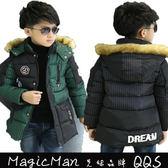 【現貨】童裝 男童加厚連帽外套(綠色/150)WAW0543 ★ Magicman ★