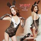 情趣用品 女性商品 日本流行死庫水造型深V薄紗連身衣兔女朗3件組 角色扮演服