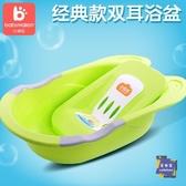浴盆 兒童浴盆寶寶洗澡盆可坐躺新生兒用品小孩兒童浴桶大號加厚T 2色 交換禮物