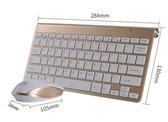 迷你無線鍵盤鼠標套裝