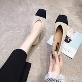 韓國拼色淺口彈力針織平底舒適芭蕾單鞋女飛線編織軟底瓢鞋 雙十二特惠