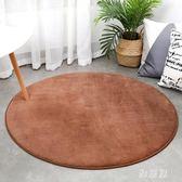 圓形地毯電腦椅家用客廳臥室茶幾毯子轉椅吊籃帳篷椅墊子腳墊TA5734【雅居屋】