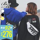 情侶胸包 潮流塗鴉字母單肩包斜背包腰包(3色)【NQA5232】