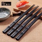 日式尖頭筷子 壽司料理日本 高檔酒店餐廳 家庭套裝 合金家用10雙