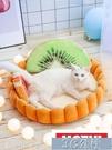 寵物窩 貓窩天四季適用狗窩小型犬全可拆洗床墊子寵物貓咪用品 快速出貨