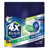 白蘭4X酵素極淨洗衣球除菌淨味補充包360G