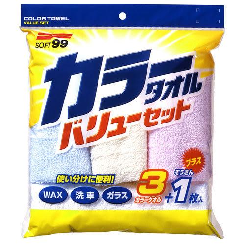 SOFT99 彩色毛巾(3+1)