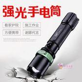 手電筒 手電筒強光可充電超亮多功能防水戶外遠射特種兵變焦小家用