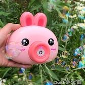 泡泡機 兒童抖音同款網紅全自動吹泡泡槍小豬豬泡泡機玩具少女心照相機式 小天使