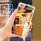 OPPO R11s Plus R11 A77 R9s R9 A57 愛心支架 五瓣花支架 支架殼 手機殼 水鑽殼 客製化 訂製