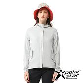 PolarStar 女 休閒防曬連帽外套『白卡其』P21110 露營.戶外.透氣.快乾.輕量.防曬.防風
