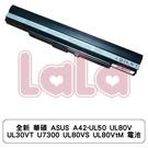 全新 華碩 ASUS A42-UL50 UL80V UL30VT U7300 UL80VS UL80VtM 電池