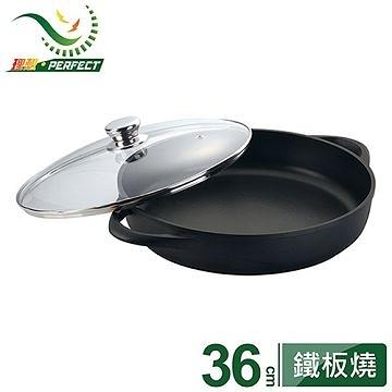【南紡購物中心】《PERFECT 理想》日式黑金鋼鐵板燒-36cm附玻璃蓋