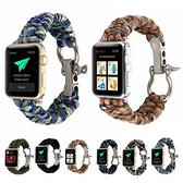 Apple Watch Series 錶帶 S6錶帶 S5錶帶 S4錶帶 S3錶帶 傘繩編織 蘋果錶帶 38mm 40mm 42mm 44mm