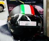 海鳥安全帽,GOGORO安全帽/PN781/消光黑/義大利國旗